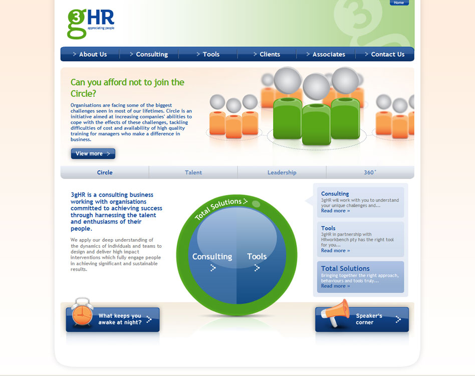 3ghR Web Project Home