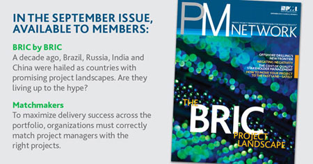 Screenshot of the September 2012 issue front cover of the PM Network magazine